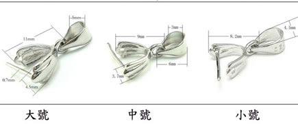 Silver shop 純銀  任選 ( 中 ) 三角頭 單個 [ spp 002 ]