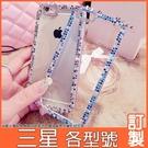 三星 Note20 Ultra A42 S20 FE A71 A51 M11 A21S Note10+ A50 A70 S10+ 邊框彩鑽系列 手機殼 水鑽殼 訂製
