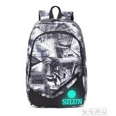 雙肩包男中學生書包男時尚潮流生書包大學生背包休閒包   可可鞋櫃