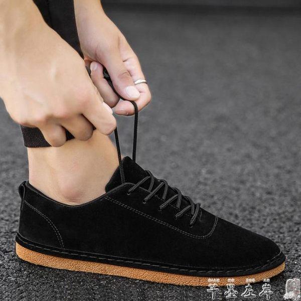 英倫鞋秋季男鞋子韓版潮流男士休閒鞋小皮鞋男生百搭學生豆豆鞋英倫潮鞋 【低價爆款】