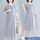 棉麻洋裝 2021夏季新款文藝范撞色拼接條紋短袖連身裙腰間系帶A字長裙 3C數位百貨