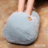 220V暖腳充電插電床上睡覺用電暖鞋暖足暖腳神器電熱暖腳寶 QQ16176『MG大尺碼』