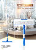 雙鎖伸縮桿雙面玻璃刷刮搽高樓清潔清洗窗戶工具LY1398『愛尚生活館』