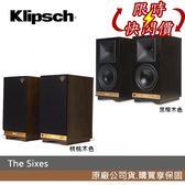 【限時特賣+24期0利率】美國 Klipsch 古力奇 書架型 藍芽 喇叭 The Sixes (一對) 兩色 公司貨