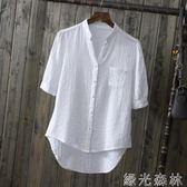 襯衫 純棉短款職業裝白襯衫女短袖工作服寬鬆休閒韓版襯衣 綠光森林