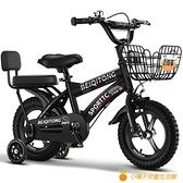 兒童自行車男孩2-3-6-7-10歲寶寶童車女孩12-18寸小孩單車腳踏車【小橘子】