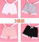 兒童內褲女童安全褲夏季純棉兒童平角內褲「潮咖地帶」