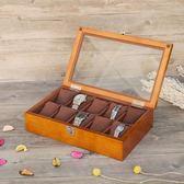 手錶裝飾盒木質手錶收納盒復古首飾盒玻璃天窗飾品展示防塵收藏盒多色小屋