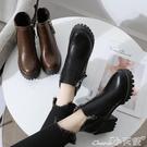 裸靴 春秋粗跟短靴百搭高跟馬丁靴女鞋黑英倫風夏季單靴厚底短筒裸靴潮 小天使