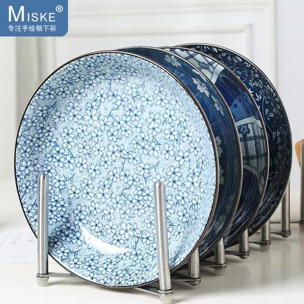 [4個裝]高溫釉下彩陶瓷創意餐具8英寸碟子盤子菜盤家用圓形西餐盤 {限時免運}