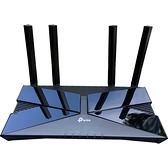 【免運費】TP-LINK Archer AX23 AX1800 雙頻 Gigabit Wi-Fi 6 無線路由器
