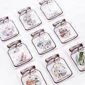 創意可愛手帳裝飾日記貼裝飾貼紙貼畫