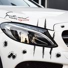 子彈立體個性彈孔車身貼紙汽車遮擋劃痕車貼...