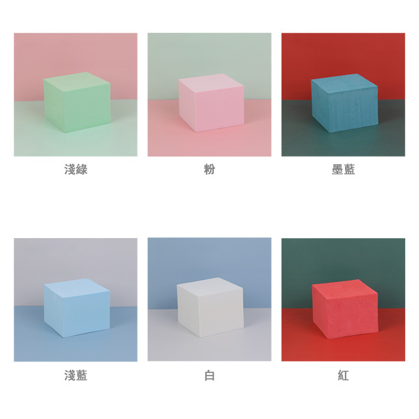 【BlueCat】防水 立體幾何 長方形(大) 泡棉 拍照道具 (10*10*8cm) 擺設物件 拍攝道具