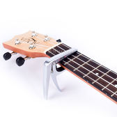 桃子魚仔 ukulele尤克里里烏克麗麗小吉他 阿諾瑪變調夾AC-03    韓小姐