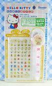 【震撼精品百貨】Hello Kitty 凱蒂貓~KITTY吊飾-閃示器-粉側坐