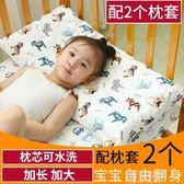 兒童透氣枕頭純棉嬰兒0-1-3-6歲2幼兒園寶寶夏季夏天小孩四季通用『潮流世家』