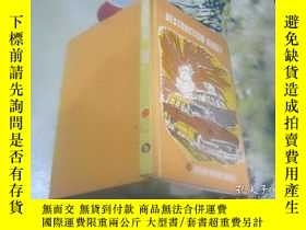 二手書博民逛書店DESTRUCTION罕見DERBY 有插圖毀滅大賽車Y1484