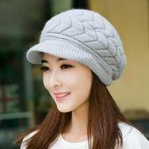年終大促 韓版女時尚秋冬天針織鴨舌毛線帽子休閒百搭兔毛帽潮冬季韓國保暖