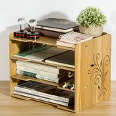 木質多層小書架A4紙文件框資料可愛大號置物架辦公室桌面文件架YS 【限時88折】