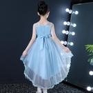 女童夏裝連衣裙兒童演出服超洋氣公主裙小女孩蓬蓬紗花童禮服裙子