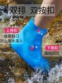 雨鞋雨鞋女成人短筒水鞋中筒男夏雨靴雨鞋套防滑加厚耐磨兒童透明水靴 聖誕節