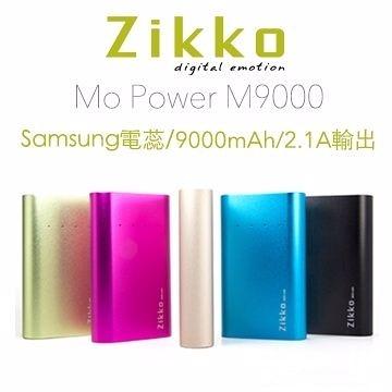[NOVA成功3C]ZIKKO Mo Power M9000 雙輸出行動電源 .  行動電源買十送一