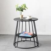 歐式創意簡約鐵藝金色沙發柜移動小茶幾臥室角幾邊幾客廳圓形茶桌【全館上新】