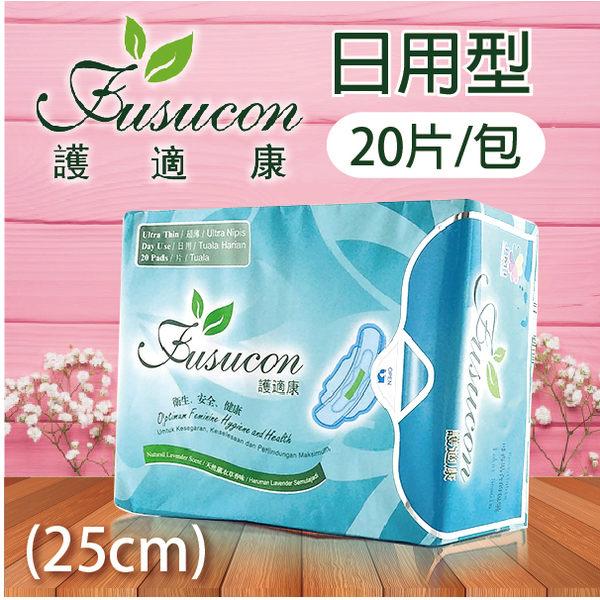 (買3包送6片)護適康草本衛生棉 日用衛生棉(現貨商品)夜安衛生棉/護墊,鋁箔包裝