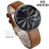 KEZZI珂紫 簡約皮革錶帶手錶 女錶 防水手錶 學生手錶 KE1811咖黑