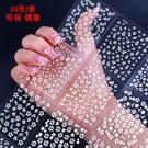 3D美甲貼紙防水日繫小清新仿真白色花朵指甲貼紙雪花指甲貼鑷子 店慶降價