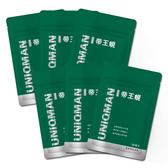 UNIQMAN 帝王蜆 膠囊 (30粒/袋)6袋組