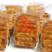 (台灣零食)素食園蘇打餅 1包600公克/約14小包【2019040920134】