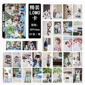 現貨盒裝 BTS 夏日套裝 LOMO新版小卡 照片寫真紙卡片組 E622-F 【玩之內】 防彈少年團 summer package