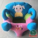 寶寶坐椅嬰兒學坐沙發兒童防摔學座椅訓練椅小凳子【福喜行】