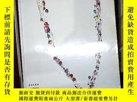 二手書博民逛書店art罕見exit 2008 2Y180897
