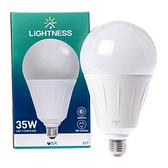 Lightness LED球泡燈 35W 白光