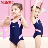 兒童泳衣 兒童泳衣女女童寶寶小公主可愛中大童防曬連體女孩2020新款游泳衣 全館免運