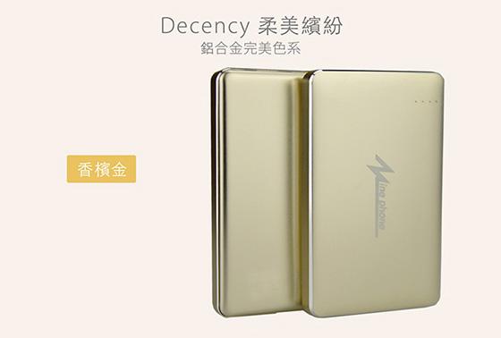 台灣製BSMI認證 Decency 16000行動電源