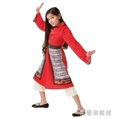 萬聖節服裝 女童新版真人電影花木蘭人物造型服扮演演出服裝萬圣節cosplay 快速出貨