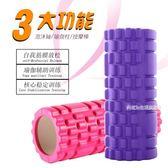 瑜伽柱狼牙按摩棒 肌肉放松泡沫滾軸健身 BS20821『科炫3C』