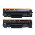 【二支組合】HSP 85A / CE285A 黑色 相容碳粉匣 適用LJ P1102/P1102W/M1132/M1212nf/1102/1212/1132/M1212