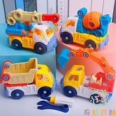 可拆卸擰螺絲玩具男孩益智力組拼裝拆裝挖機工程車【奇妙商舖】