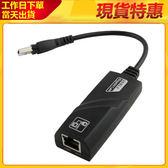 USB3.0超高速Gigabit外接網路卡