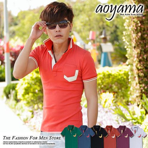 青山AOYAMA 【AR88037】時尚休閒男雙配色口袋馬卡龍彈性布料合身款短袖POLO杉6色