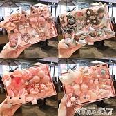 頭飾兒童發夾女韓國發飾可愛小女孩頭繩超仙公主寶寶發卡女童頭飾夾子  迷你屋 新品