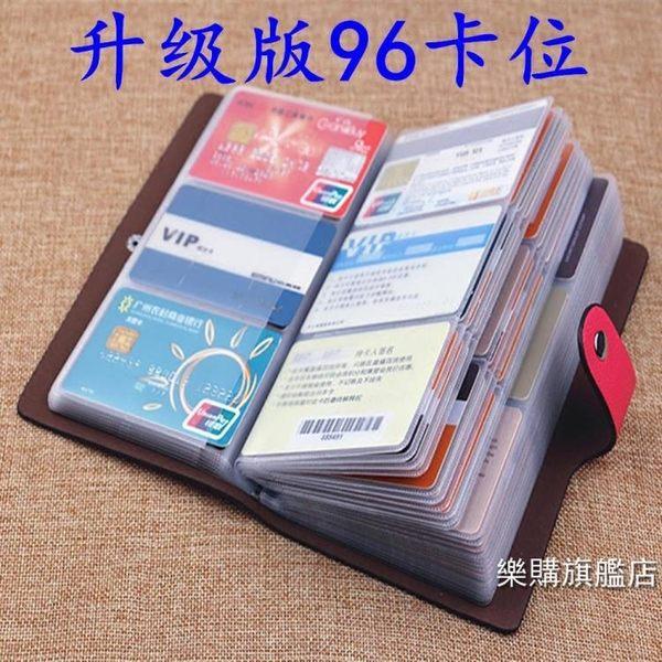 信用卡夾卡片名片盒卡包收納盒信用卡會員卡防磁包裝男裝保護套塑料女生
