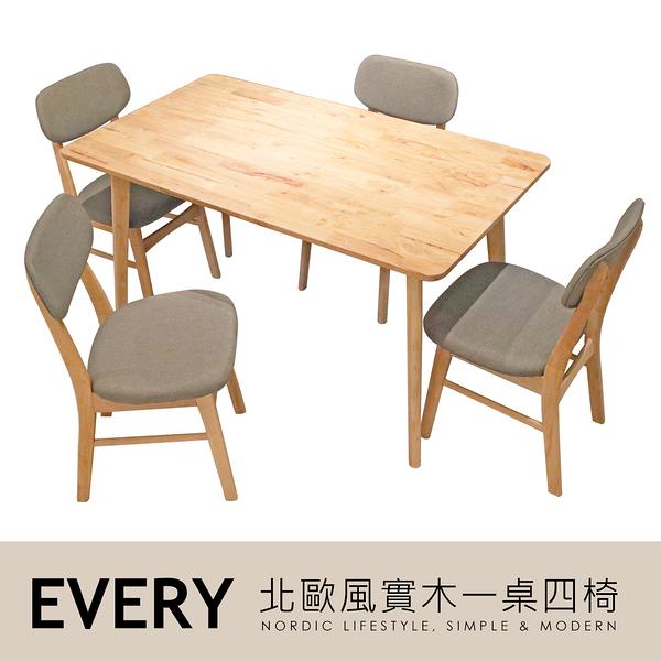 Every北歐風實木餐桌椅組/餐廳組(一桌四椅)【DD House】