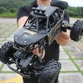 遙控汽車越野車充電動四驅高速大腳攀爬賽車【英賽德3C數碼館】