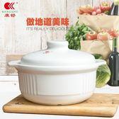 陶瓷砂鍋耐高溫燉鍋日式湯鍋明火直燒沙鍋煲湯煲 萬客居